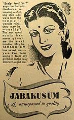 jabakusumx